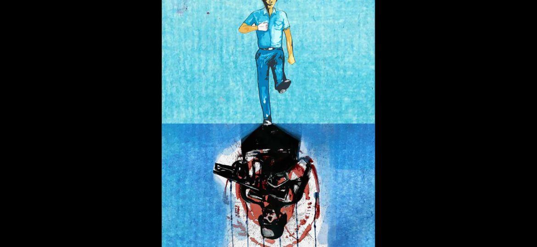 Propuesta-Portada-Reforma-Policial-en-Nicaragua