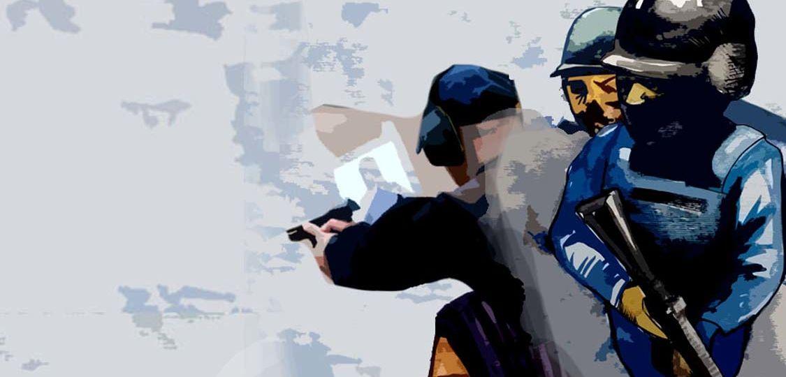 Portada Transformación de la Policía en Nicaragua